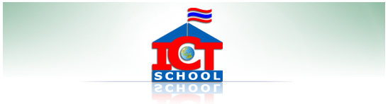 School ICT Logo